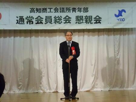 高知県商工労政部長