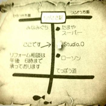 茅ケ崎イベント3