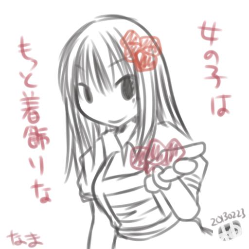 yumaさんサンプル