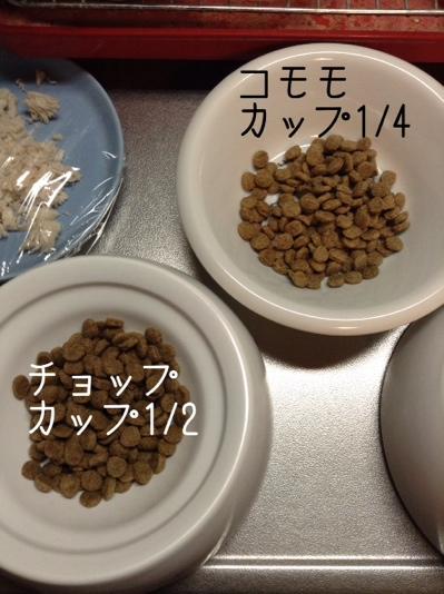 fc2blog_2014011412250874f.jpg