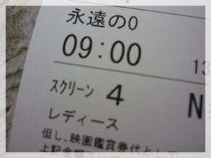 P1040541blog.jpg