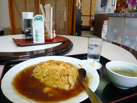 龍翔園:エビ玉子丼定食