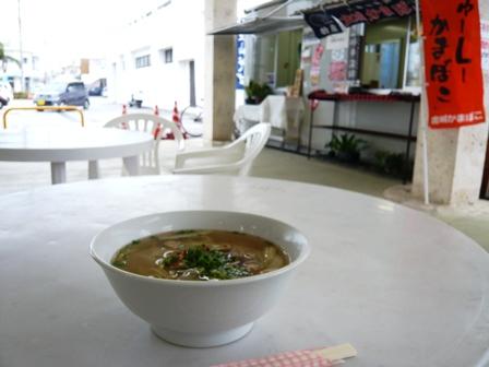 金城製麺所:八重山そば2