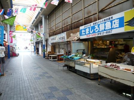 たましろ鮮魚店:外観