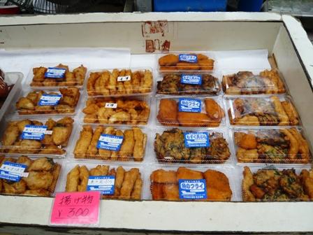 たましろ鮮魚店:商品