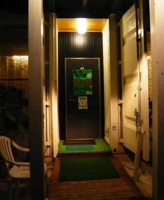 るか:玄関