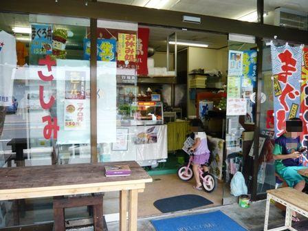 天ぷら家:外観2