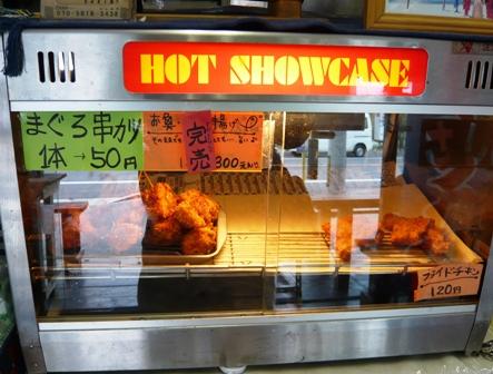 天ぷら家:店内