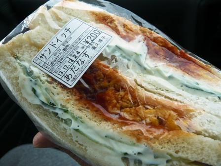 あだなす:サンドイッチ1