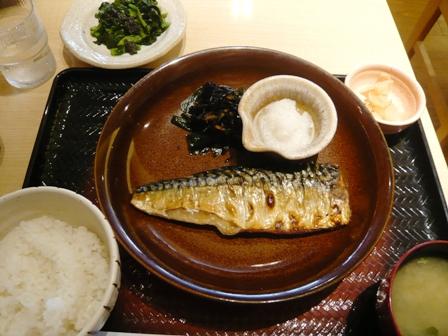 大戸屋:焼き鯖定食