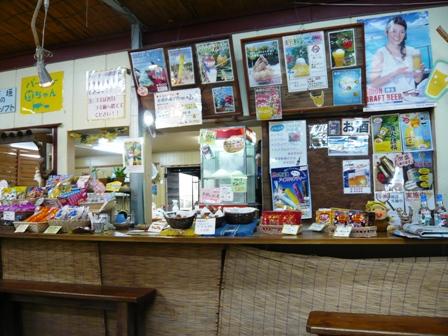 新田観光:店内1