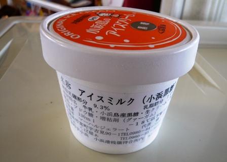 くば屋ぁ:黒糖アイス