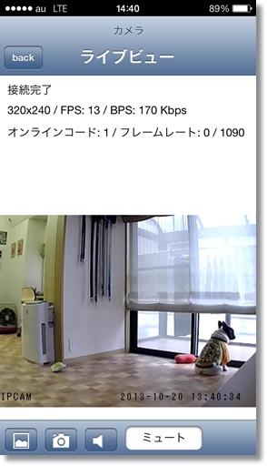 131024-7