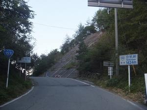 DSCF8998.jpg