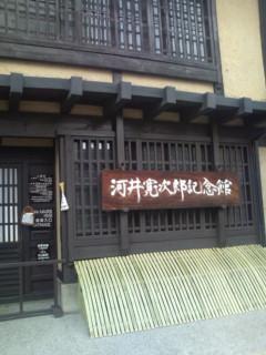 20121225103611.jpg