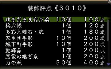 Nol13123100.jpg