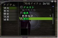 Nol14010102.jpg
