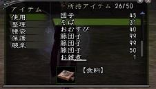 Nol14010103.jpg