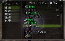 Nol14010104.jpg