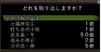 Nol14010105.jpg