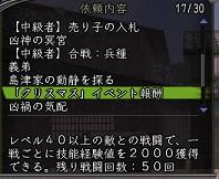 Nol14010204.jpg