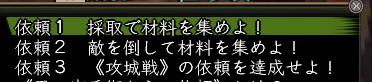 Nol14011501.jpg