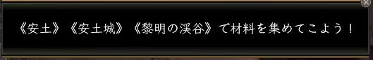 Nol14011502.jpg