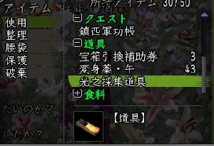 Nol14011504.jpg