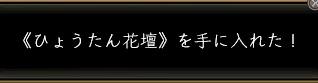 Nol14011505.jpg