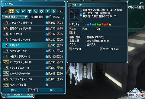 2013-08-04-224949.jpg