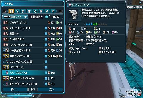 2013-09-21-211255.jpg
