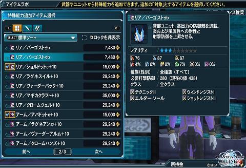 2013-09-29-000948.jpg