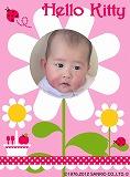 130603_ナナキティーお花