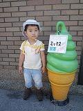 130614_嵐山 (2)