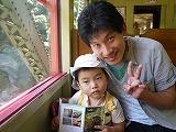 130614_嵐山トロッコ車内 (4)