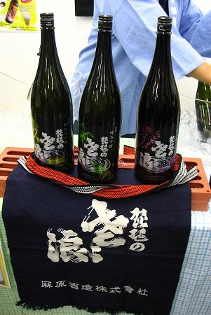 埼玉35蔵-琵琶さざ浪
