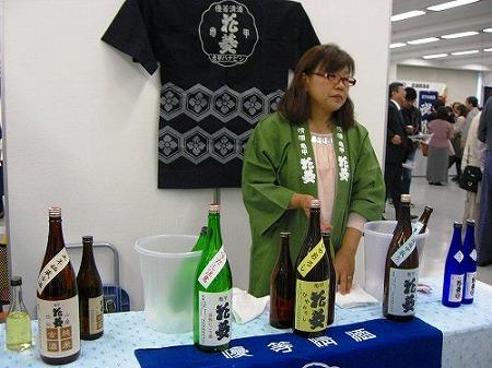 埼玉35蔵-花菱