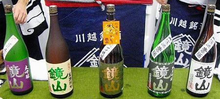 埼玉35蔵-鏡山