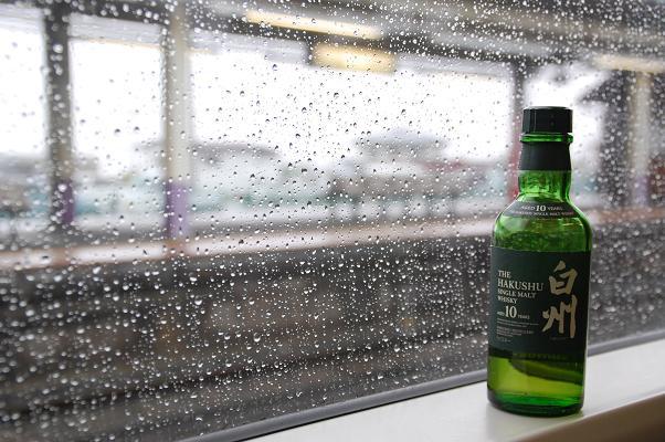 ウイスキーごしの雨