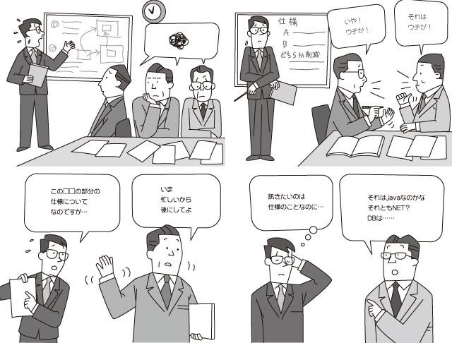 「ビジネス書のイラスト」の画像検索結果