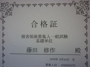 P1090832.jpg