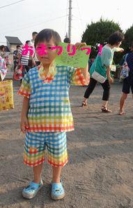 DSC01808_.jpg