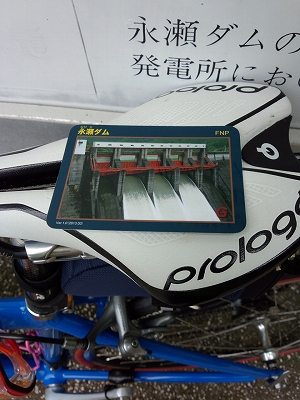 FJ310036_201308021913516bb.jpg