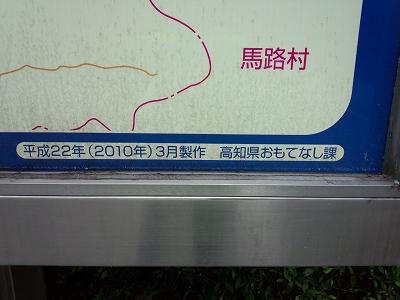 FJ310080_2013081714090946a.jpg
