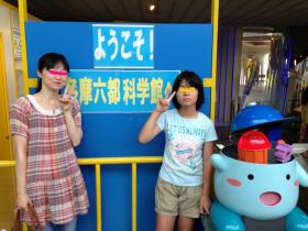rokuto_convert_20130827234828.png
