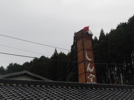 しん窯煙突サンタ1(2013-12-26)