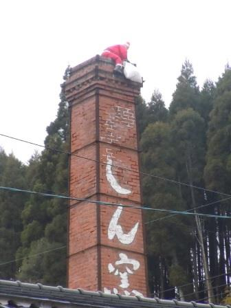 しん窯煙突サンタ3(2013-12-26)