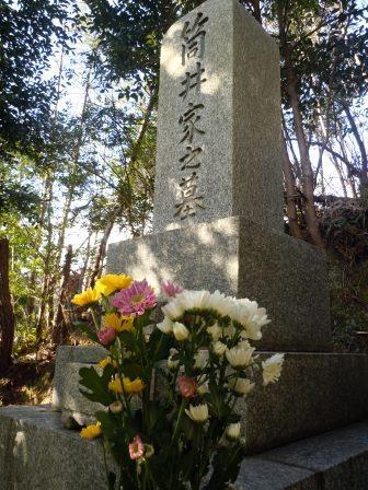 墓掃除6(2013-12-28)