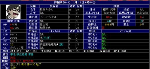 ss (2013-04-12 at 06.48.45)
