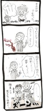 まんが1- 150